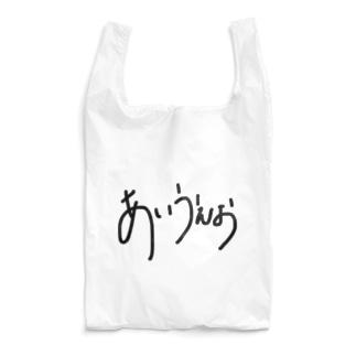 あいうえお Reusable Bag
