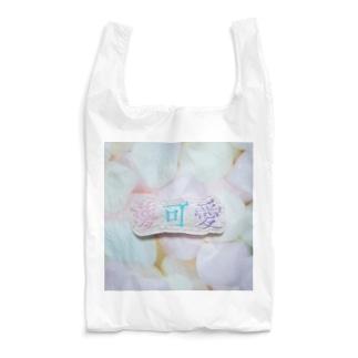 ゆめかわいい Reusable Bag