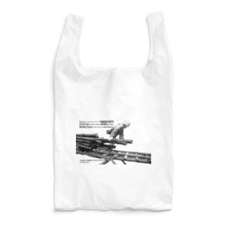 ソリを引く Reusable Bag