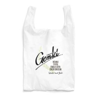 概ね元気(シンプル) Reusable Bag