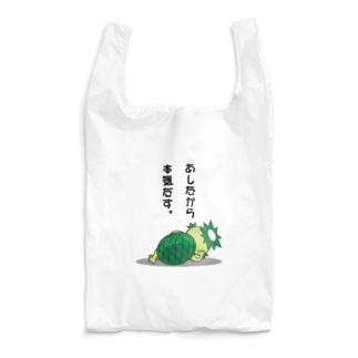 WEBYAの「明日から本気出す。」かっぱ君 Reusable Bag