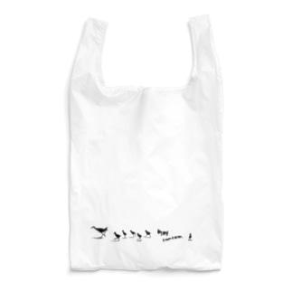 シロハラクイナ親子 Reusable Bag