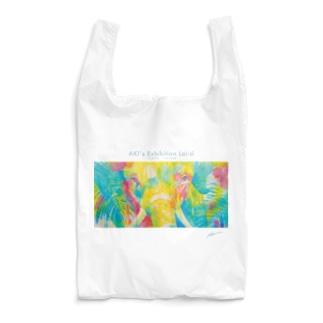 あなたと見つめ合う Reusable Bag