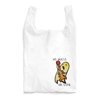 土偶をかき鳴らすハニワです Reusable Bag