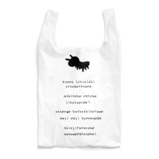 アリからのお手紙 Reusable Bag