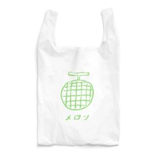 メロン Reusable Bag