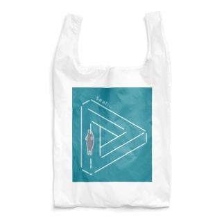 トンネル グルグル Reusable Bag