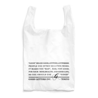 GOOD KOUJOU Reusable Bag