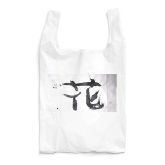 花 Reusable Bag