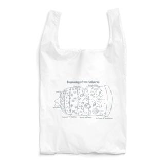 宇宙の始まり Reusable Bag