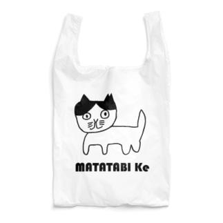 はっちゃん🌸 Reusable Bag
