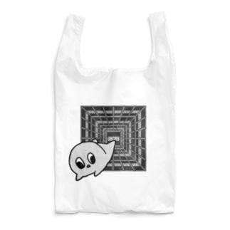 おろろの巣窟(燃え尽きver.) Reusable Bag