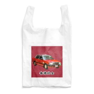 香港taxi 的士 水玉 Reusable Bag