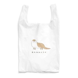 かわうそ Reusable Bag