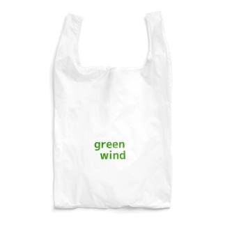 green wind Reusable Bag
