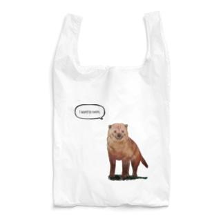泳ぎたいヤブイヌ Reusable Bag