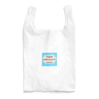 プラティマカムチャーロゴ Reusable Bag