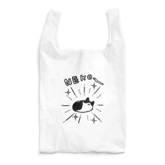 NEKO is POWER Reusable Bag