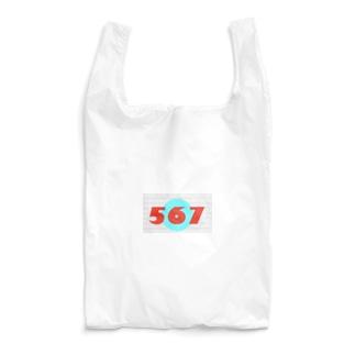 wiz567 Reusable Bag