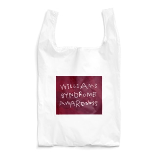 williams syndrome awareness! Reusable Bag
