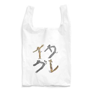 イタ文字 Reusable Bag
