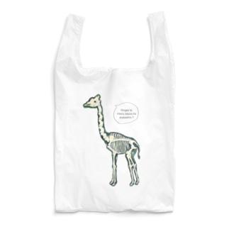 キリンの骨格 Reusable Bag