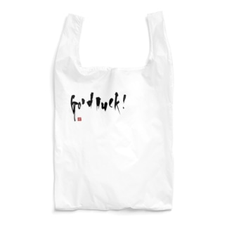 書「good luck」前面プリント Reusable Bag