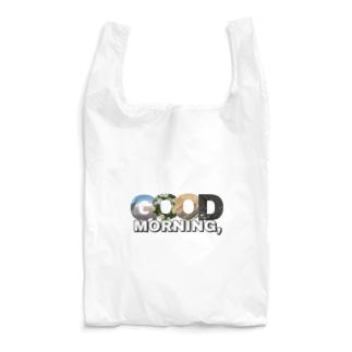 おはよう、世界。 Reusable Bag