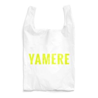 YAMERE(イエロー) Reusable Bag