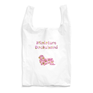 ミニチュアダックスフンドとデイジー Reusable Bag
