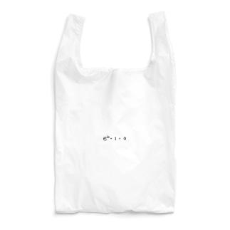 ひまわり。のオイラーの等式。 Reusable Bag