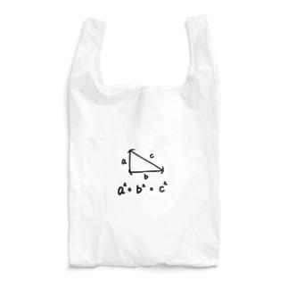 三平方の定理。 Reusable Bag