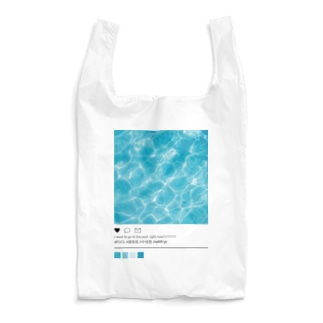プール Reusable Bag