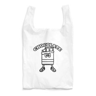 chocolate_boy Reusable Bag