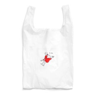 be free Reusable Bag