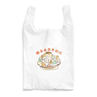 綜合水果牛奶冰そうごうしゅいぐぉにゅうないびん Reusable Bag