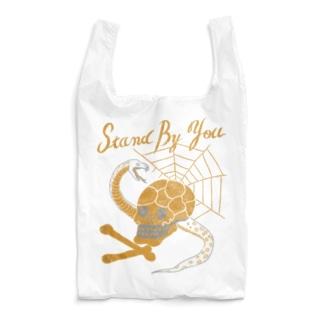 スカル ゴールド Reusable Bag