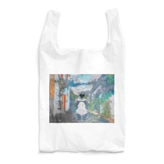 哀の獣 Reusable Bag