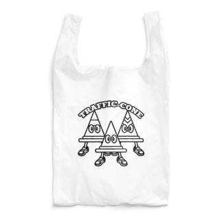 cone_boy Reusable Bag