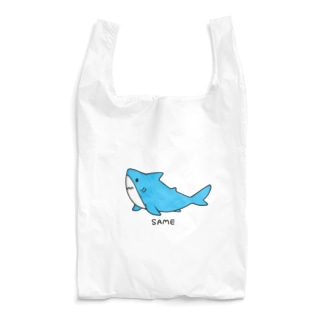 SAME Reusable Bag