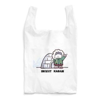 イヌイット かばん Reusable Bag