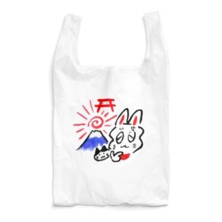 十三月のぴろりろぎつね・にほんばれ Reusable Bag