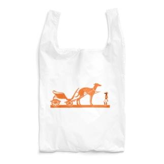 そりをひく犬 オレンジ Reusable Bag