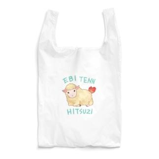 海老天羊 Reusable Bag