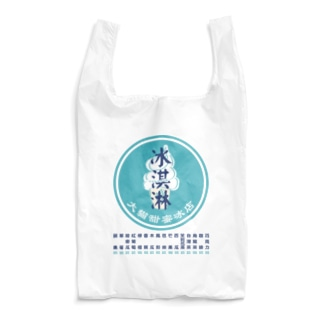 台湾のアイス屋さん Reusable Bag