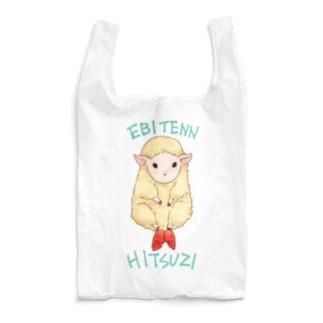 海老天羊2 Reusable Bag