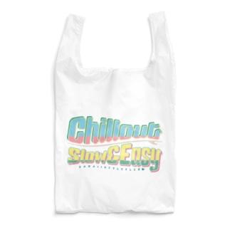 Chill Reusable Bag