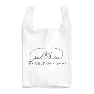 FINE Thank you! Reusable Bag