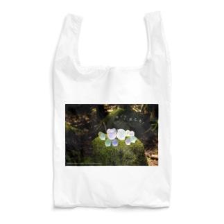 おとも〜もりまつり〜 Reusable Bag