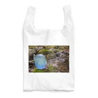 こんにちは〜おとも〜 Reusable Bag